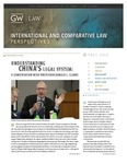 International & Comparative Law Perspectives: Fall 2012
